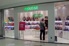 Kremeisshop in Hong Kong stockbilder