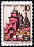 Kreml av Kolomna, serie av den forntida fästningen för bild` av den Ryssland `en, circa 1971 Royaltyfri Bild