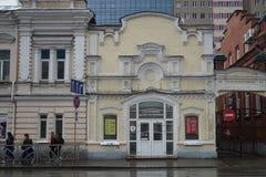 Kreml miasta krajobrazu noc znale?? odzwierciedlenie rzeki Zabytek architektura xix wiek zdjęcie stock