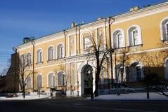 kreml Moscow arszenik Unesco Światowego Dziedzictwa Miejsce zdjęcia royalty free