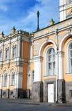 kreml Moscow Kolor fotografia wielki Kreml pałacu Obraz Stock