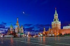 kreml Moscow Ranek Zdjęcia Royalty Free