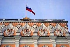 kreml Moscow wielki Kreml pałacu błękitne niebo tła Obrazy Stock