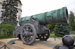 kreml pushka cara Obraz Royalty Free