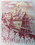 The Kremlin. Close up of the Kremlin (Moscow) on five thousand roubles banknote Royalty Free Stock Photos