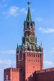 Kremlin Photo libre de droits
