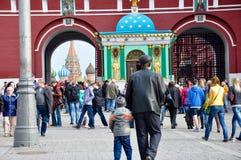 kremlin Foto de archivo libre de regalías