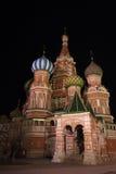 kremlin Стоковое Изображение RF