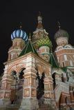 kremlin Royalty-vrije Stock Foto