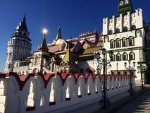 Kremlin antico a Mosca Fotografia Stock Libera da Diritti