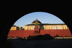 The Kremlin Through an Arch Stock Image