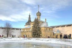 Kremlin of city Rostov Royalty Free Stock Image