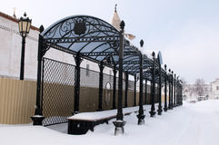 Kremlin complex in Tobolsk Stock Image