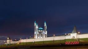 Kremlin de Kazan na noite Fotos de Stock Royalty Free