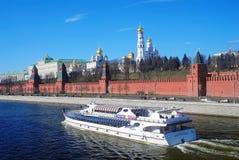 Kremlin de Moscou Fotografia de Stock Royalty Free