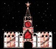 Kremlin de rublos de russo Imagem de Stock