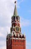 Kremlin em Moscovo, Rússia Foto de Stock Royalty Free