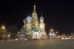 Kremlin embankment. Russia. Moscow stock photo