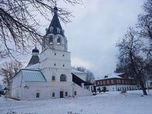 Kremlin et l'ancienne résidence d'Ivan le terrible dans le village d'Alexandre Alexandrov, région de Vladimir, Russie photos stock