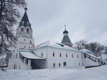 Kremlin et l'ancienne résidence d'Ivan le terrible dans le village d'Alexandre Alexandrov, région de Vladimir, Russie photographie stock libre de droits