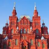 Kremlin et musée historique, grand dos rouge, Moscou photographie stock libre de droits