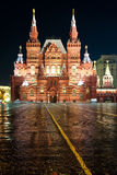 Kremlin, Historical Museum and GUM building panora. Ma, Moscow. Wet road before a cathedral after a rain shined with lanterns Stock Image
