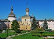 Kremlin i Rostov Veliky Royaltyfria Bilder