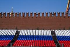 Kremlin inmoscow Royalty Free Stock Photos