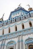 Kremlin in Izmailovo, Moscow, Russia Royalty Free Stock Photos
