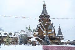 `Kremlin in Izmailovo` Royalty Free Stock Image