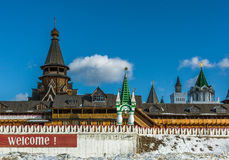 White-stone Kremlin in Izmaylovo in Moscow. Kremlin in Izmaylovo in Moscow with welcome sign, Russia Stock Photo