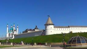 Kremlin in Kazan stock video