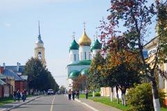 Kremlin in Kolomna, Russia Stock Image