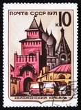 Kremlin of Kolomna, series of images `ancient fortress of the Russia`, circa 1971. MOSCOW, RUSSIA - APRIL 2, 2017: A post stamp printed in USSR shows a Kremlin royalty free stock image