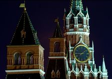 Kremlin, Moscú. Fotos de archivo
