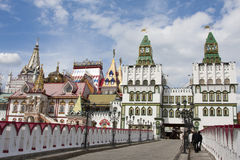The Kremlin in Moscow. (Izmaylovo stock photo