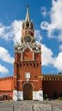 kremlin moscow Royaltyfria Bilder