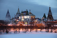 Kremlin. Moscow. Arkivfoto