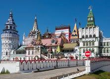 Kremlin. Moscow. Royalty Free Stock Image