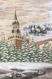kremlin moscow frälsaretorn stock illustrationer
