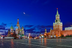 kremlin moscow Morgon Royaltyfria Foton