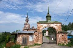 kremlin moscow mozhaisk region Arkivbild