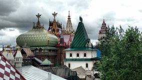 Kremlin in Moscow. Museum and entertainment complex at Kremlin in Moscow Stock Image