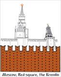 kremlin moscow röd fyrkant Arkivfoto