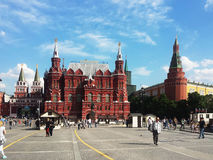 Kremlin Moscow Red Square Historical Museum Royalty Free Stock Images
