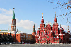 Kremlin,Moscow,Russia Stock Photography