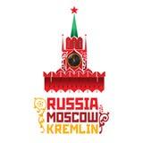 kremlin moscow russia spasskayatorn vektor illustrationer