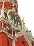 kremlin moscow russia torn Royaltyfri Foto