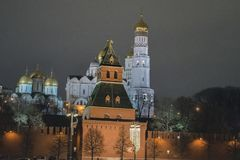 kremlin moscow sikt moscow natttsaritsyno Royaltyfri Fotografi
