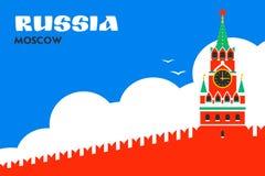 kremlin moscow Spasskaya torn av Kreml på röd fyrkant i Moskva, Ryssland Rysk nationell gränsmärke i plan stil vektor illustrationer